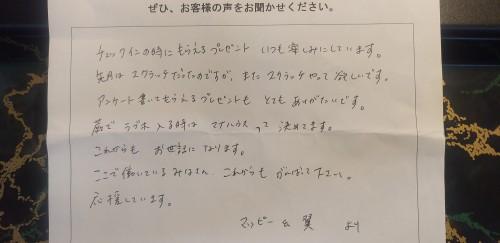 DSC_0005 (1)